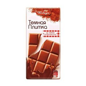 تابلت شکلات تلخ TloSega
