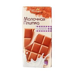 تابلت شکلات شیری TloSega