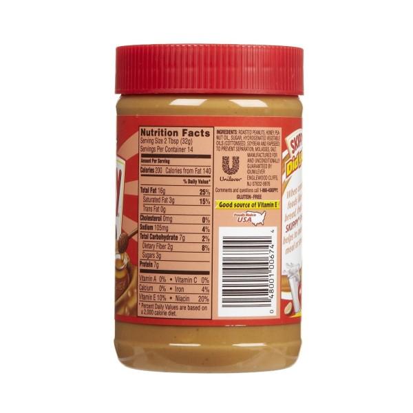 skippyroasted honey nut super chunk